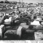 パスラの子ども専用墓地