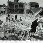 ナジャフのアジーズの家では、8歳の子どもを含む4人が犠牲になった
