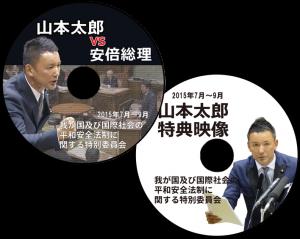 senden-dvd-anpo