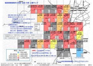 2016.11.18 東日本大震災復興特_ページ_3