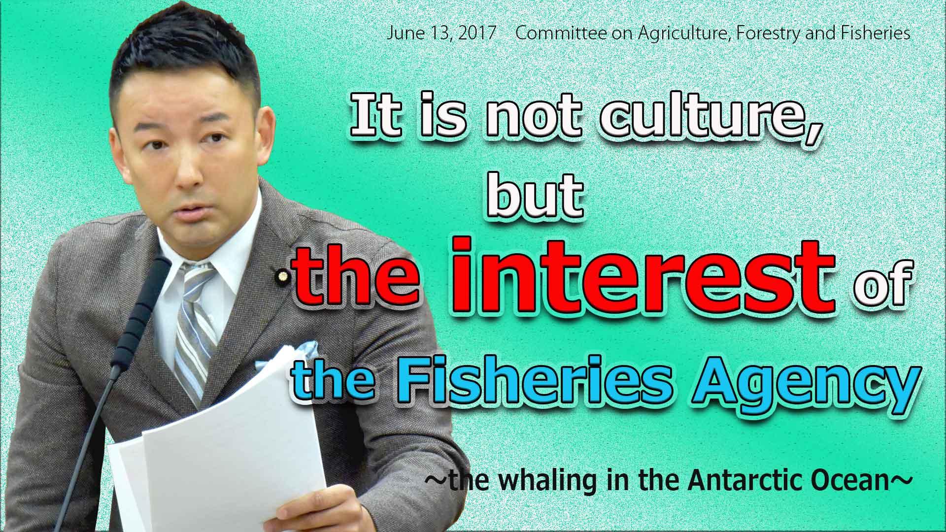 農水0613Web---英語