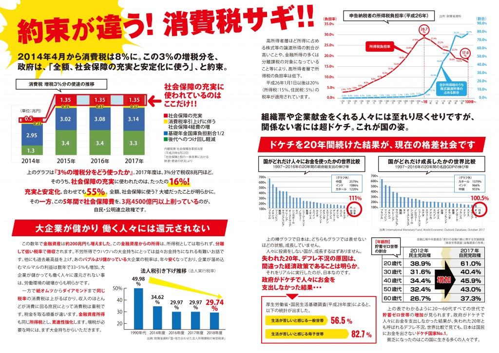 恐怖新聞_vol7_naka